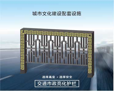 7KW壁挂交流充电桩图片