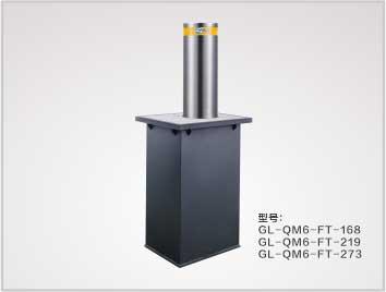重型液压路障机图片